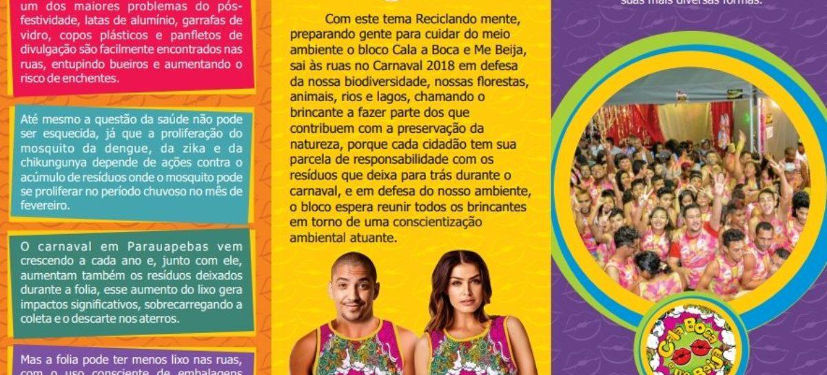 Cala a Boca e me Beija lança tema para Carnaval 2018